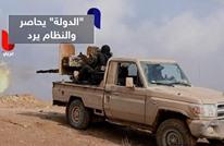 تنظيم الدولة أعلن حصاره لمطار دير الزور والنظام يرد