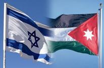 الأردن يعتقل إسرائيليا تسلل للبلاد بطريقة غير مشروعة