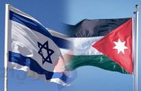 الكشف عن بدء تشييد منطقة تجارة حرة إسرائيلية- أردنية