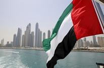 """أبرز الانتهاكات الحقوقية بالوطن العربي بحسب """"رايتس ووتش"""""""
