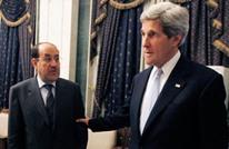 جون كيري يفجر مفاجأة.. المالكي سهّل سقوط الموصل