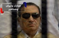 """حسني مبارك: """"تيران وصنافير"""" تتبعان السيادة السعودية"""