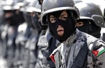 """تهمة """"تقويض نظام الحكم"""" بالأردن تثير جدلا و""""ووتش"""" تدين"""