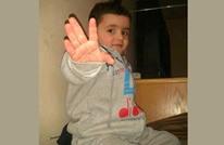 نظام الأسد يفرج عن أصغر طفل معتقل.. أمضى 28 شهرا بالسجن