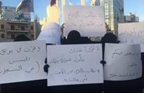ردود فعل غاضبة لاعتقال فتاة سورية في لبنان بتهمة الإرهاب