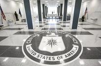 عميلة CIA البرتغالية ستُسلم لإيطاليا لدورها بخطف إمام مصري