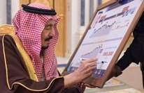 الملك سلمان يمنع أميرا من الاستيلاء على أرض حكومية بالطائف