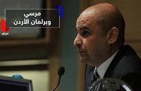 محمد مرسي يتسبب بتوتر وشغب في برلمان الأردن
