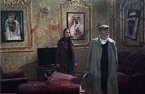 """""""إمبراطور جهنم"""".. فيلم إيراني يهاجم السعودية وحكامها (صور)"""