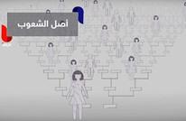 دراسة صادمة.. أغلب الإيرانيين عرب ومعظم المصريين أفارقة