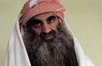 العقل المدبر لـ11/ 9 يبعث رسالة وداع لأوباما.. ماذا قال فيها؟