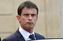شاب يصفع رئيس وزراء فرنسا السابق مانويل فالس (شاهد)