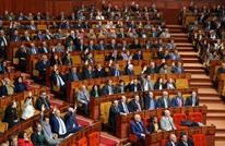 برلمانيو المغرب بدون معاشات بعد إفلاس صندوق التقاعد (صور)