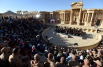 تنظيم الدولة يعدم 12 بتدمر.. عدد منهم في المسرح الروماني