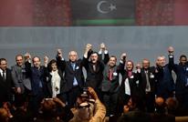 نائب بالمجلس الرئاسي الليبي يعلن انسحابه من حكومة الوفاق