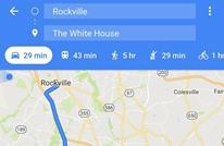 """خرائط """"جوجل"""" تساعد السائقين في العثور على موقف لسياراتهم"""