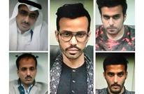 """صدور حكم بحق أمير """"الكبتاغون"""" السعودي في لبنان"""