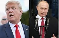بلومبيرغ: هذه هي آمال الروس ومخاوفهم من ترامب