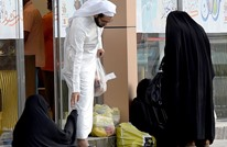 المقرر الأممي الخاص بالفقر: في السعودية مناطق فقيرة جدا