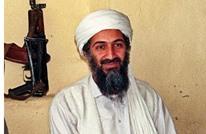 محكمة استئناف أمريكية تؤيد إدانة لصهر بن لادن