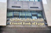 عجز موازنة مصر يقفز 28.8 مليار جنيه شهريا في 2017