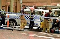 مقتل ثلاثة أشخاص وإصابة 15 آخرين في حادثة دهس في أستراليا