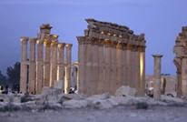 """تنظيم الدولة يدمر """"التترابيلون"""" وواجهة المسرح الروماني بتدمر"""