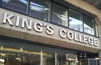 """""""برفنت"""" بحرم الجامعة: جامعة لندن تراقب بريد طلابها الإلكتروني"""