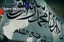 مقتل 40 عنصرا من جبهة فتح الشام بسوريا في غارات جوية