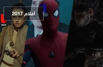 ما هي أبرز الأفلام المنتظرة بدور العرض عام 2017؟