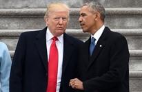 مقارنة مثيرة بين حشد تنصيب أوباما 2009 وترامب 2017 (شاهد)