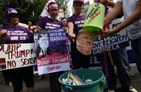 واشنطن ثكنة عسكرية.. وآلاف المتظاهرين في نيويورك ضد ترامب