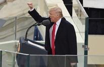 ما رأي القادة الأوروبيين حول تنصيب ترامب رئيسا؟