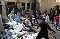 21 قتيلا وعشرات الجرحى بانفجار قنبلة في سوق بباكستان