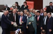 البرلمان التركي يقر مشروع تغيير نظام الحكم في البلاد