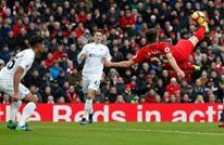 ليفربول يسقط أمام سوانزي بثلاثية ويحقق رقما قياسيا (فيديو)