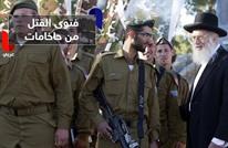 حاخامات عسكريون يفتون للجنود بقتل أطفال العرب ونسائهم