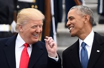 هذا هو راتب أوباما بعد ترك الرئاسة وميزاته التقاعدية