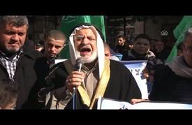 """مسيرة في غزة تنديدا بهدم منازل عربية في قرية """"أم الحيران"""""""