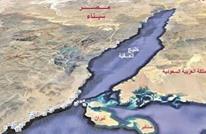 """""""الثوري المصري"""": الانقلاب يضرب الأمن القومي في مقتل"""
