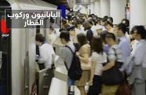 شاهد كيف يركب اليابانيون القطارات في ساعة الذروة