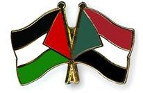 18 اتفاقية استثمارية ومصرفية وقعتها فلسطين والسودان