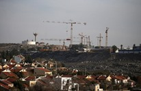 إسرائيل تقرر بناء 560 وحدة استيطانية في القدس المحتلة