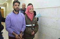 الاحتلال يحكم بالسجن على المحامية الفلسطينية عيساوي وشقيقها