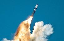 فشل تجربة بريطانية لاختبار صاروخ قبالة الساحل الأمريكي