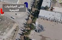 تصوير يوثق مقتل عناصر النظام بأكاديمية حلب العسكرية