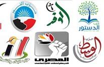 أين اختفت أحزاب الثورة المصرية بعد 6 سنوات من النضال؟