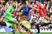 معركة حامية بين ناديين إنجليزيين كبيرين لضم نجم ريال مدريد
