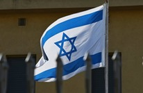 محكمة إسرائيلة تقضي بسجن فلسطيني 18 عاما بتهمة غريبة