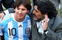 مارادوما يخرج بتصريح مثير عن منتخب الأرجنتين والنجم ميسي